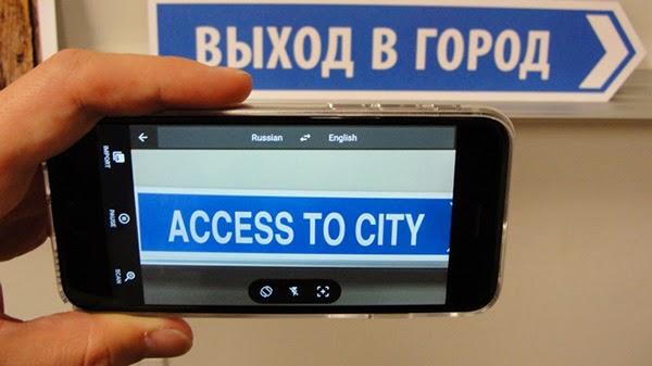 أفضل 3 تطبيقات احترافية للترجمة عن طريق الكاميرا للهواتف الذكية