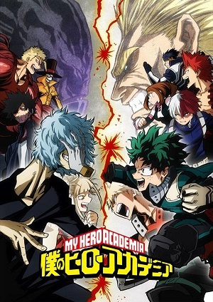 Boku no Hero Academia Desenhos Torrent Download capa