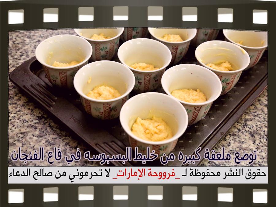 http://2.bp.blogspot.com/-aaRV5a_ps_8/VYmLg0J4X3I/AAAAAAAAQOI/ROPWX4Uw2oA/s1600/8.jpg