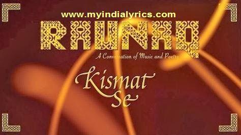 Kismat Se Raunaq Shreya Ghoshal AR Rahman