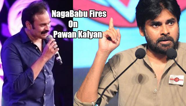 NagaBabu Fires On Pawan Kalyan Fans At Chiranjeevi Birthday Celebrations