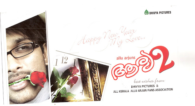 Kaineettunnu sagaram_ song lyrics_ Arya 2 _movie