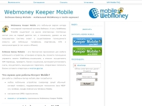 webmoney-keeper-mobile.blogspot.com