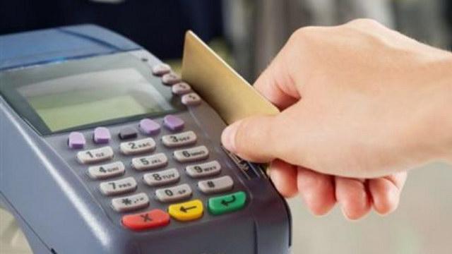 Οι αρνητικές επιπτώσεις στην ιδιωτικότητά μας από τη γενικευμένη εφαρμογή του πλαστικού χρήματος