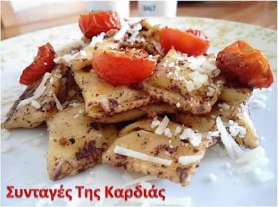 Ραβιόλια με σάλτσα ελιάς