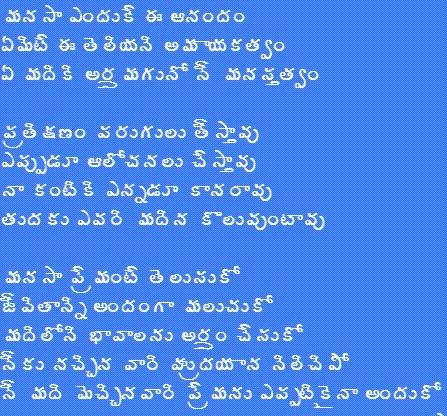 Telugu Kavithalu Picfly Html
