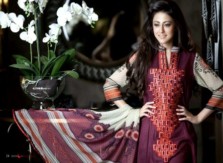 Lawn-collection-2013