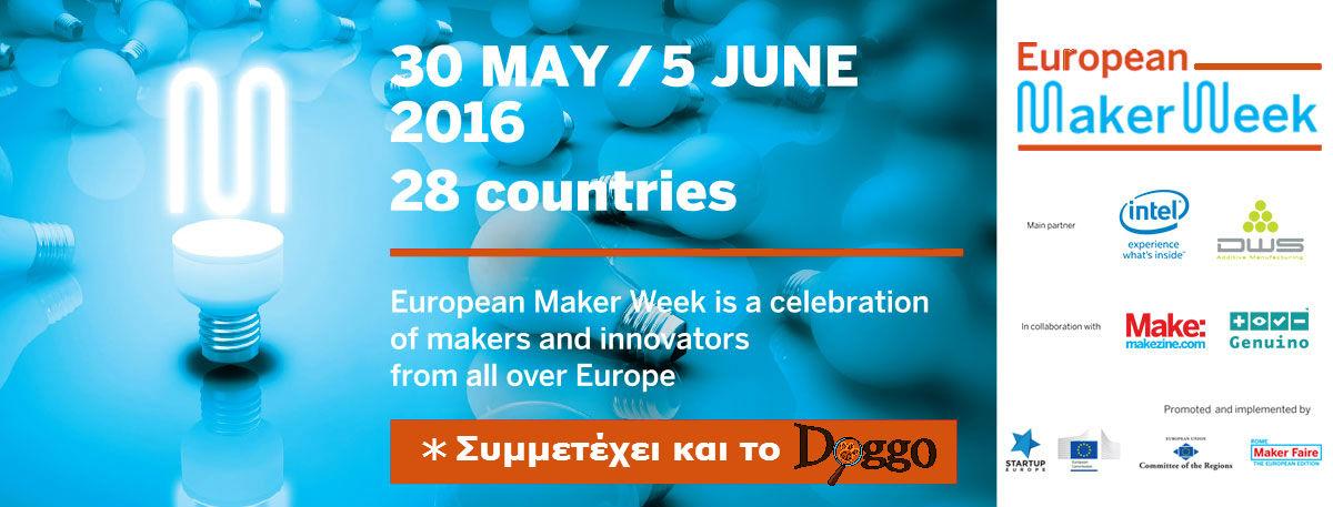 To Doggo στο European Maker Week!