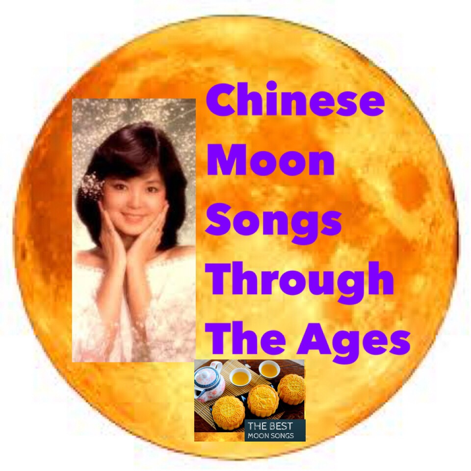 MOONCAKES AND CHINESE MOON SONGS FESTIVAL 2018