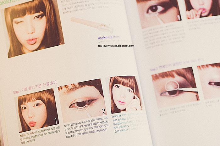 ... juga adalah type make up yang lagi populer, seperti tutorial