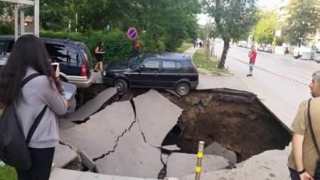 Surpare strada in Bulgaria