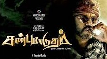 Sandamarutham 2015 Tamil Movie Watch Online