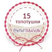 Моя открытка в топе))