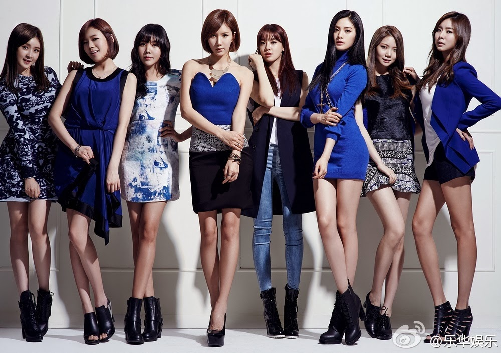 After School - SoCool Magazine December Issue 2013