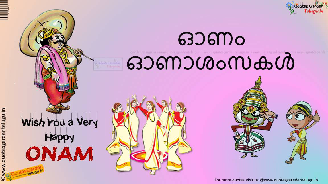Onam greetings quotes wishes hdwallpapers sms messages in malayalam onam greetings quotes wishes hdwallpapers sms messages in malayalam m4hsunfo