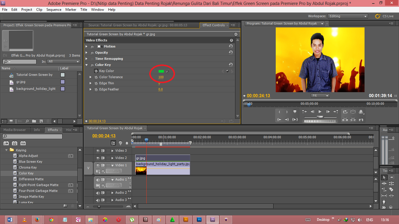 Превью на весь экран в Premiere CS6 625