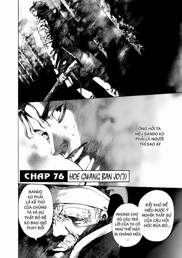 Shin Angyo Onshi (Tân Ám Hành Ngự Sử) chap 76 - Trang 1
