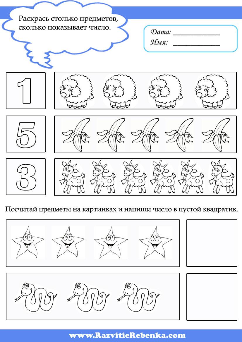Программа 7 Вида 6 Класс
