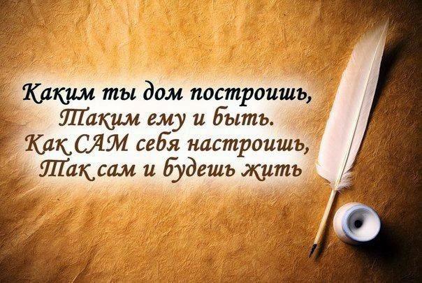 Секреты вашего успеха.Психология победителя.: Афоризмы в ...: http://lmuraviova.blogspot.com/p/blog-page_14.html