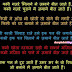 Zamaane Beet Jate Hain Hindi Shayari Pics | Nice Shayari in Hindi For Facebook