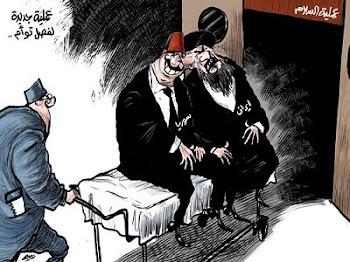 جداسازی رژیم سوریه از رژیم ایران