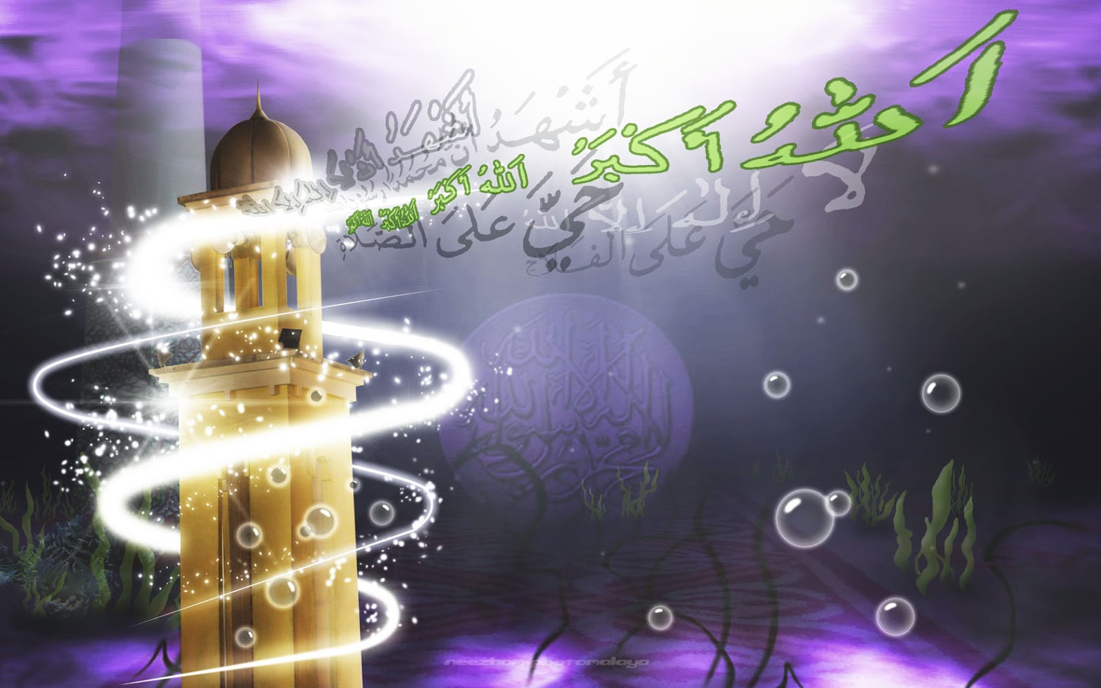 Adzan prayer Islamic wallpaper