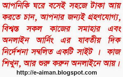 http://e-aiman.blogspot.com/