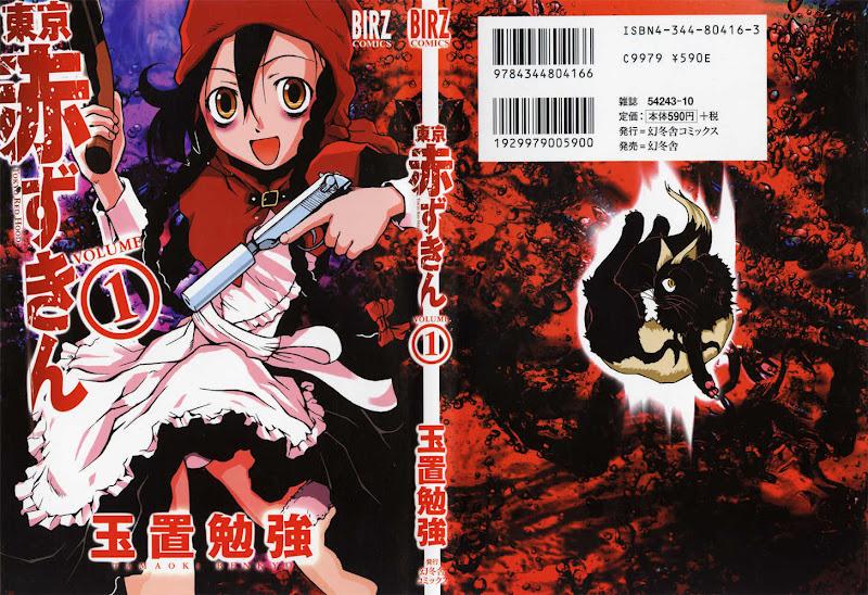 อ่านการ์ตูน Tokyo Red Hood 1 ภาพที่ 1