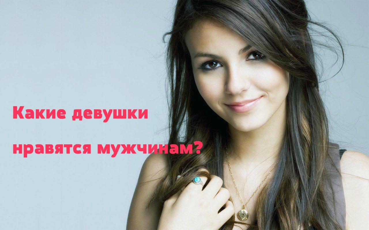 Потрясающая девушка с милой улыбкой и прекрасной фигурой 16 фотография