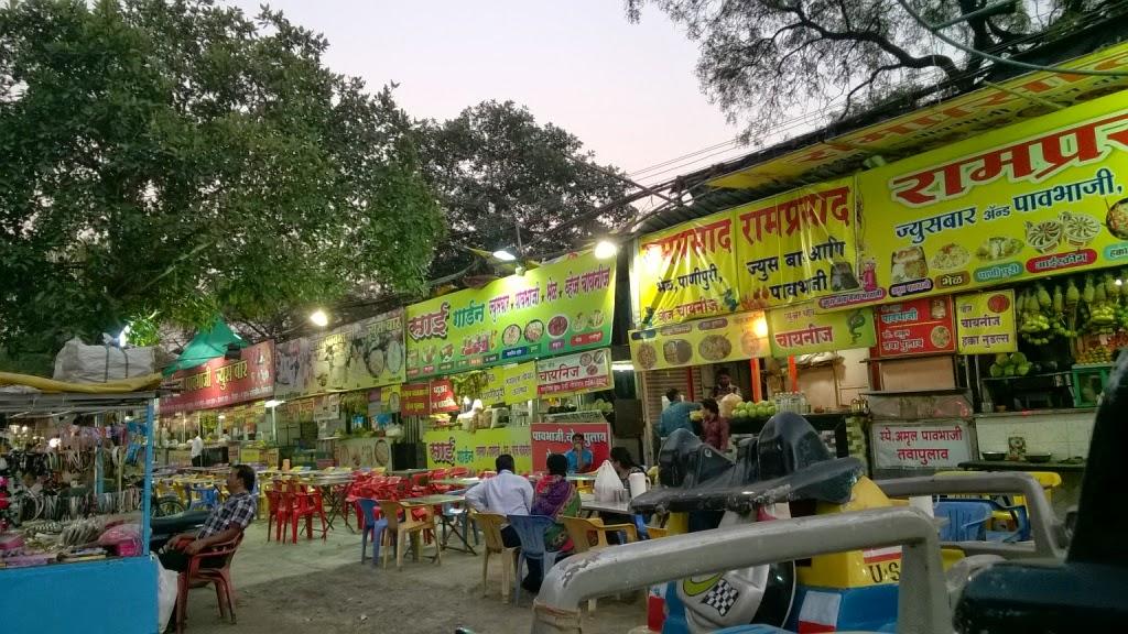 Street food, Pune, Saras bag