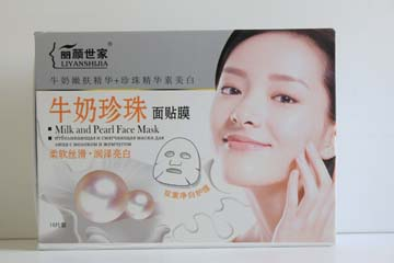 Pearl Face Mask