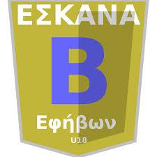 Β΄ ΕΦΗΒΩΝ ΕΣΚΑΝΑ 2015-16