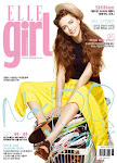 Featured in ELLE girl Korea June 2011