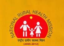 NHRM Harayana Logo