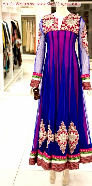 Pakistani Designer Anarkali Suits, Pishwas