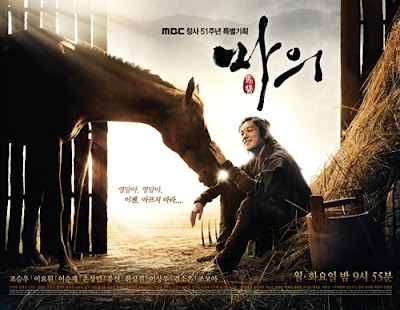 Horse Doctor Episode 36