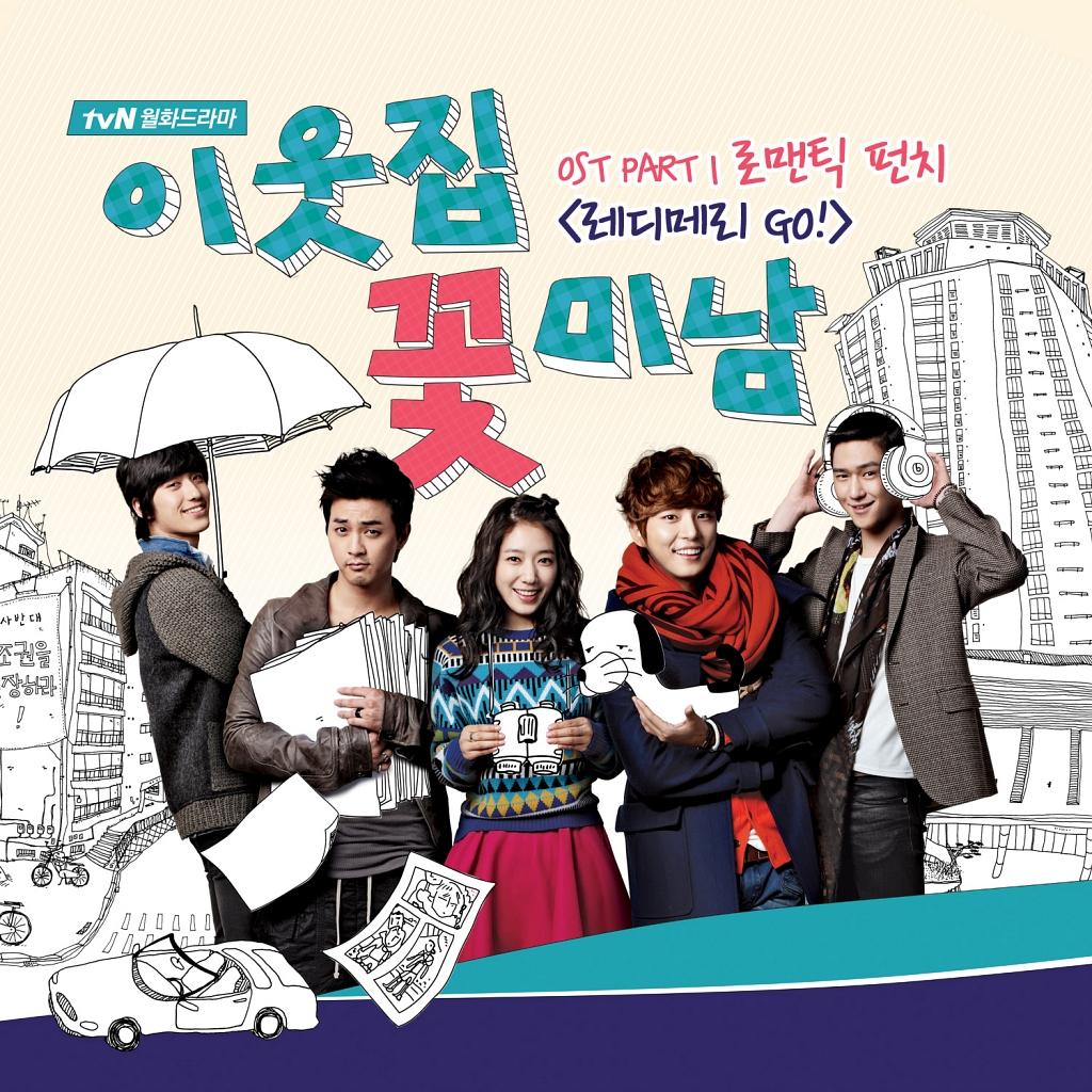 Descargar Single Baekyun(EXO) - Beautiful Exo Next Door OST