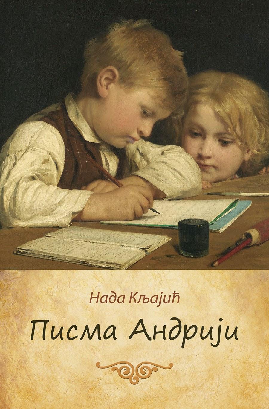 Promocija romana za decu ,,Pisma Andriji'' Nade Kljajić u Kikindi