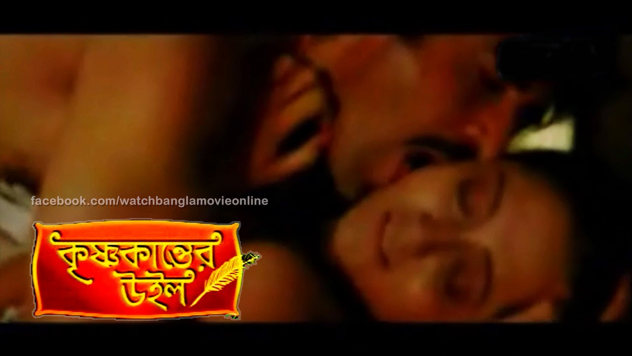 naw kolkata movies click hear..................... Krishnakanter+Will+Sexy+Movie+by
