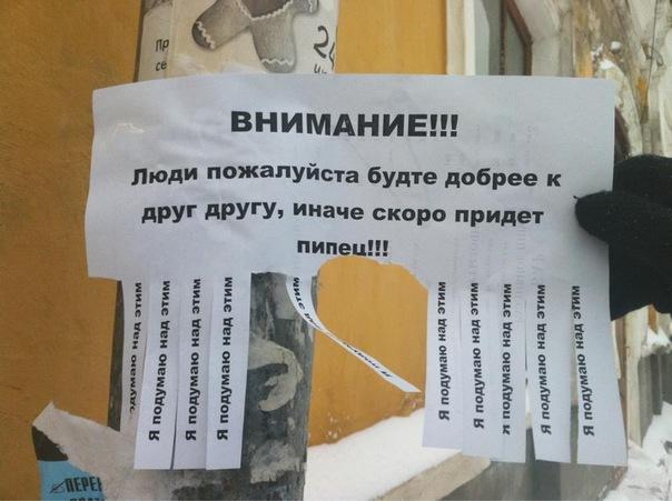 Barzellette russe l 39 isola di pasqua - Porcherie a letto ...