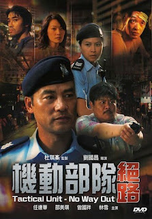 Tactical Unit: No Way Out - Kei Tung Bou Deui - 2008