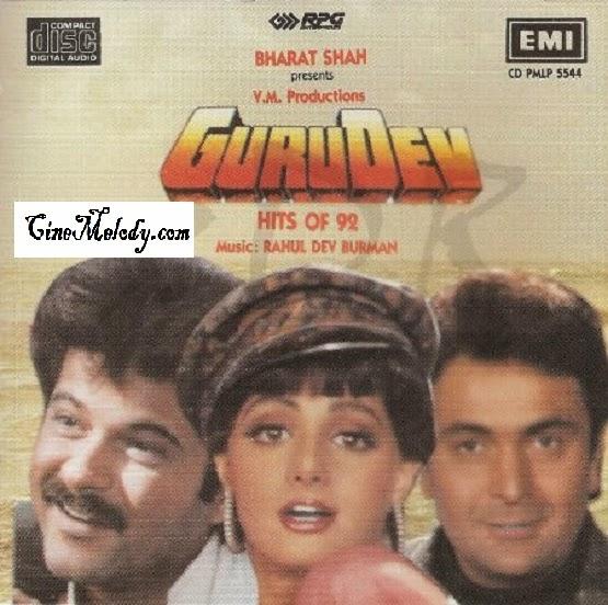 Gurudev  1993