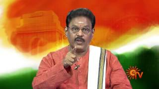 Sudhanthiram Padum Paadu – Suki Sivam   Dt 15-08-13