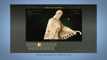 Αθηνά, η θεά της Ακρόπολης