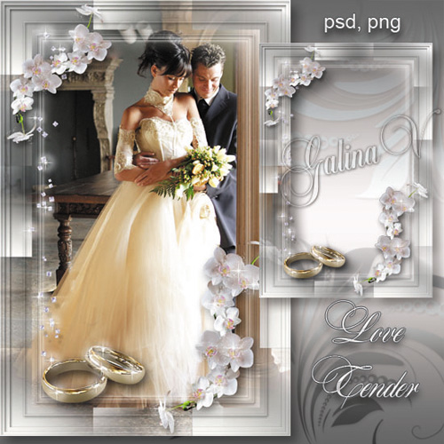 Love Tender Wedding Frame