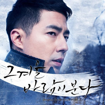 Soundtrack Lagu Drama That Winter The Wind Blows OST