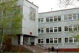 Сайт школы № 137