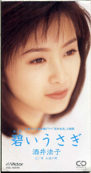 sakai asian singles Nao sakai, 47 asian, 5'11 (180cm), 154lbs (70kg) engineer education: college - some religion: no religion relationship status: single has children: no wants.
