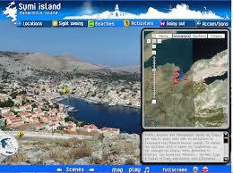 Περιηγηθείτε με τον εικονικό «ξεναγό» στην Ελλάδα ΚΑΤΑΠΛΗΚΤΙΚΟ !