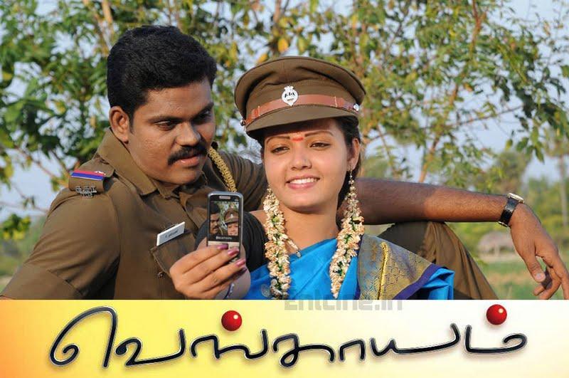 http://2.bp.blogspot.com/-afm0AD7_nf0/TlCJaFY1vWI/AAAAAAAAdnc/ZXqx1q65Sa0/s1600/vengayam_movie_stills_posters_01.jpg